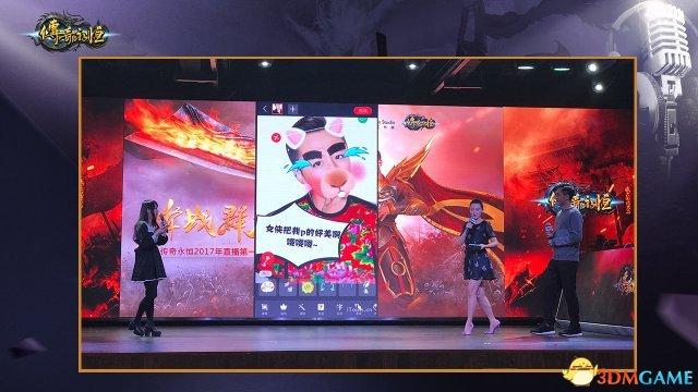 新年第一战 刘烨强势带队PK《传奇永恒》沙城城主