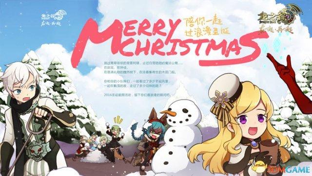 属于你我的浪漫时刻! 圣诞截图活动美图欣赏