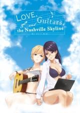 爱,吉他和纳什维尔的天际线 英文免安装版