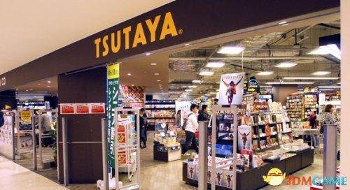 日本TSUTAYA新周游戏销量排行 3D