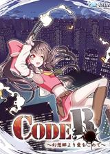 CODE:R 包含着幻想乡的爱 英文免安装版