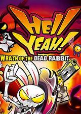 哦耶!愤怒的死亡兔子 简体中文免安装版
