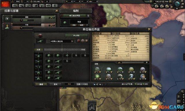 钢铁雄心41.3陆军配置指南