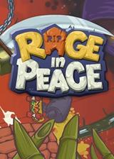 和平之怒 英文免安装版