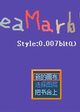 DreaMarbleng 简体中文免安装版