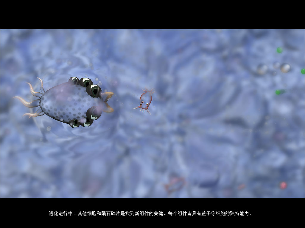 《孢子》免安装中文版