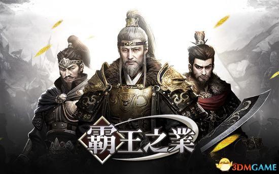 宇峻奧汀將會公布《幻想三國志5》研發中階段畫面