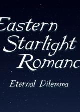 Eastern Starlight Romance 英文免安装版