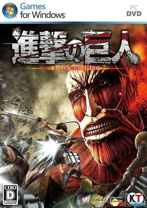 《进击的巨人》官方繁体中文PC正式版下载已推出