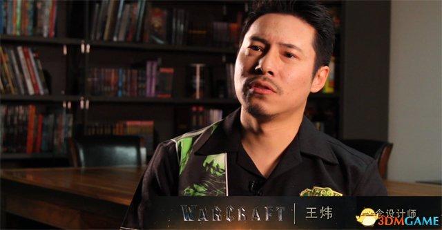 暴雪首位华人画师离职 作品有《暗黑破坏神3》等