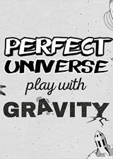 完美宇宙:重力的乐趣 英文免安装版