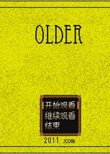 older 简体中文免安装版