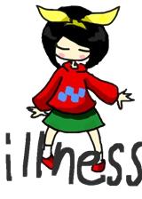 illness 简体中文免安装版