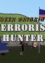 喝啤酒的恐怖猎手 英文硬盘版
