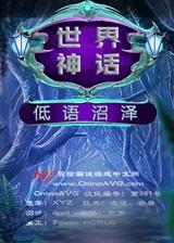 世界传奇7:飒飒沼泽 简体中文免安装版