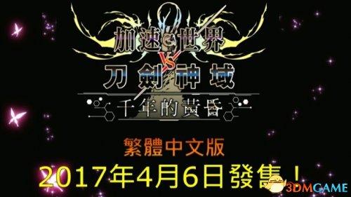 www.3777.com 3