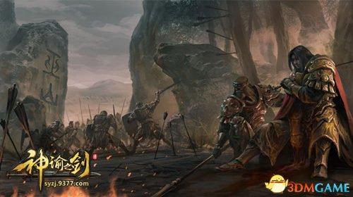 机关算尽 9377《神谕之剑》战国策玩法曝光