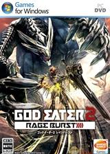 噬神者2:狂怒解放 英文免安装版