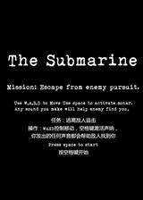 潜艇 英文免安装版