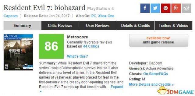 生化7 Metacritic上PS4版平均分86分