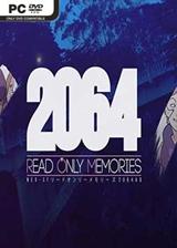 2064:存储大战 英文硬盘版