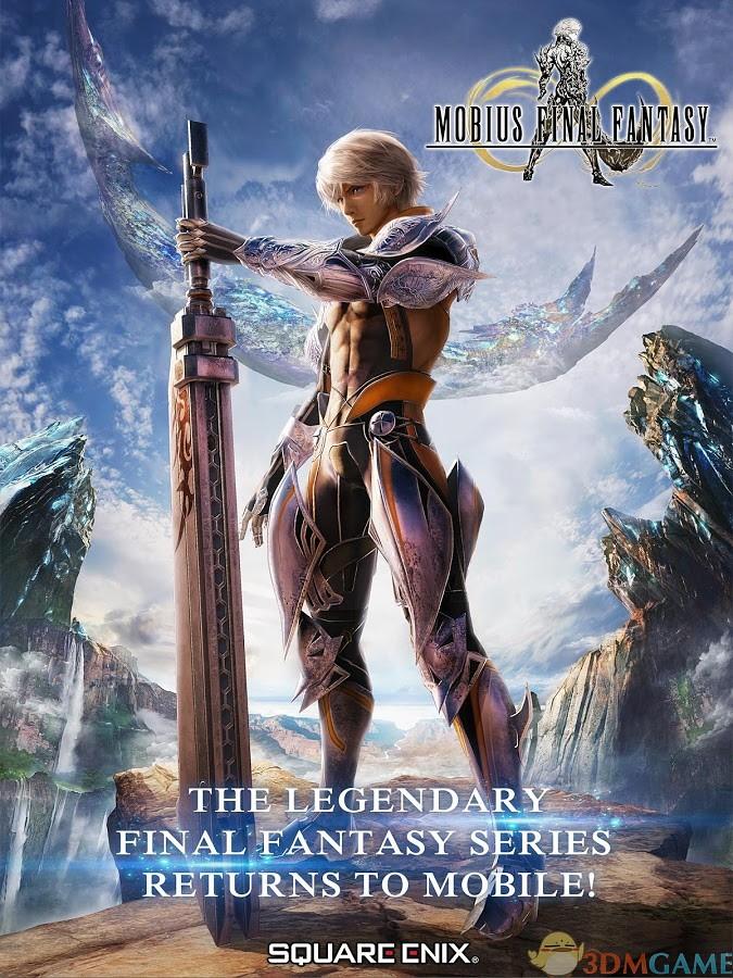 最终幻想:莫比乌斯 游戏截图