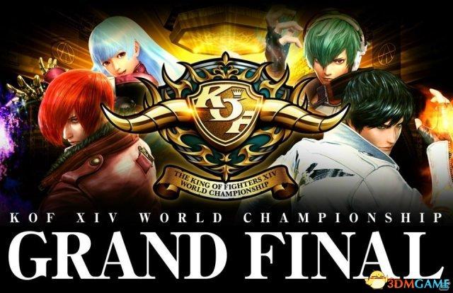 《拳皇14》世界总决赛取消中国站 参赛选手公开