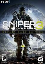 狙击手:幽灵战士3 v1.0-v1.4 十七项修改器[3DM]