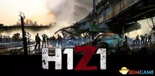 日本玩家趁中国玩家过年 团灭《H1Z1》中国基地