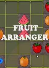 水果编曲家 英文免安装版
