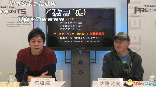 《最终幻想15》预告海量内容更新 加基友剧情DLC