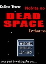 野比大雄的死亡空间 简体中文硬盘版