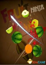 水果忍者 美版