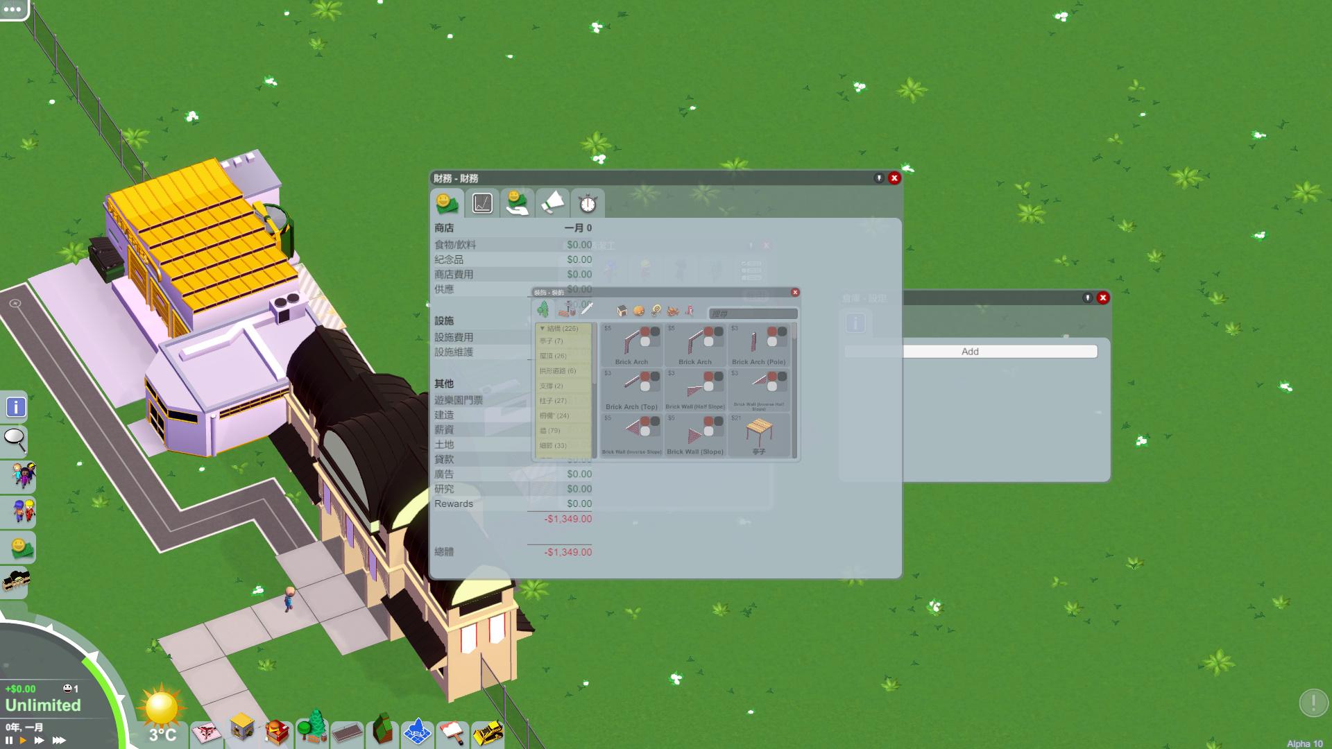 《游乐园建造师/Parkitect》v1.7t4免安装中文版