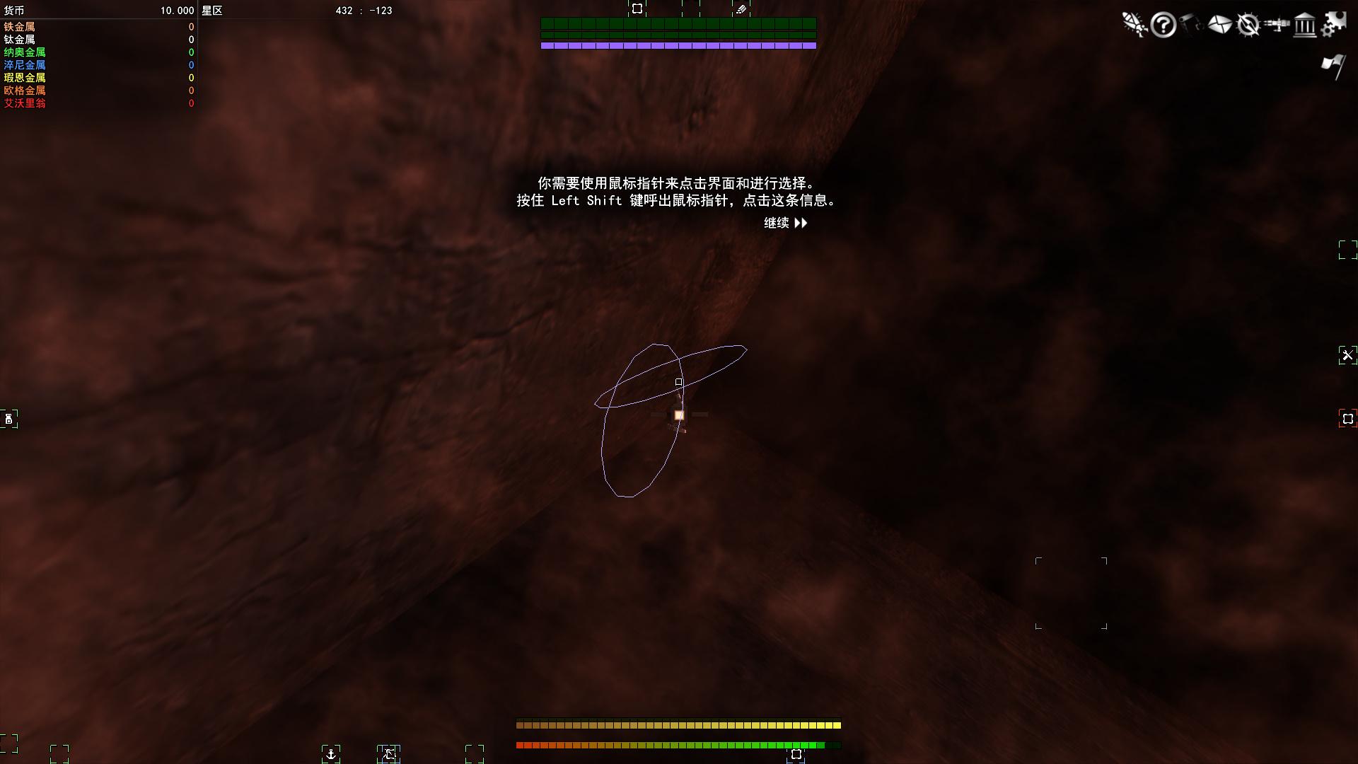 《猎户座/Avorion》v2.0整合全DLC免安装中文版