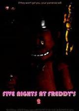 玩具熊的五夜后宫2 简体中文免安装版