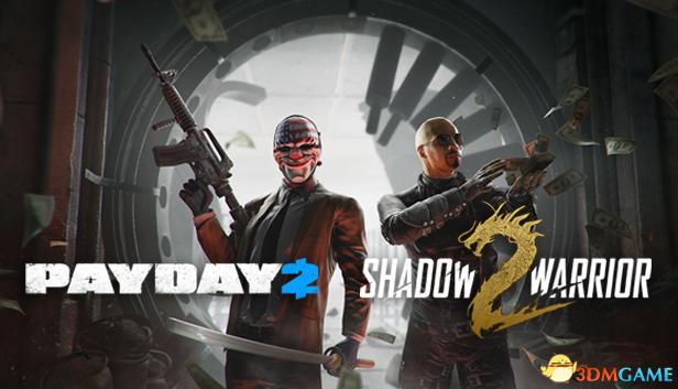 《影武者2》与《收获日2》跨界合作活动正式开始