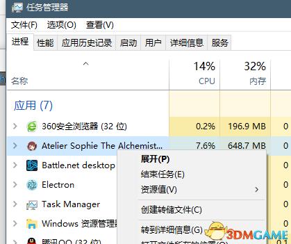 索菲工作室CPU占用高怎么解决