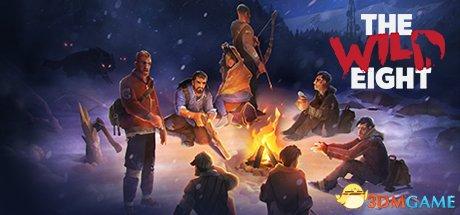 《荒野八人组》3DM免安装中英文未加密版正式发布