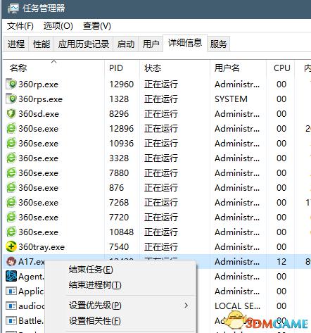 索菲的工作室CPU占用高怎么办