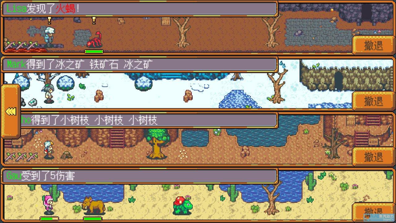 《武器店物语》免安装中文版