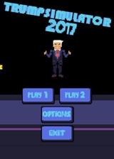 川普模拟器2017 英文硬盘版