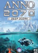 纪元2070:深海 简体中文免安装版