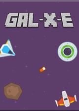 Gal-X-E 英文硬盘版