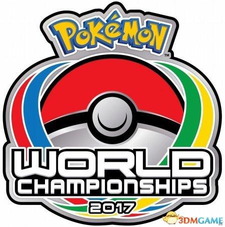 精灵宝可梦世界锦标赛2019确定将在美国加州召开