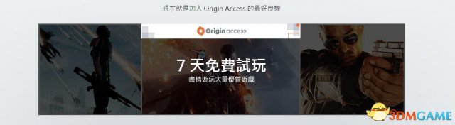 Access的游戏名单,Access中的所有游戏