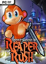 猴子大陆3D:收割者冲击 英文免安装版