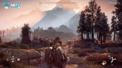 《地平线:黎明时分》外媒20分钟试玩