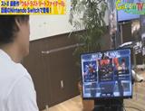 《终极街头霸王2》第一人称模式演示