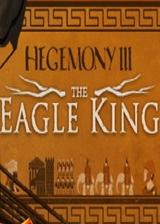 霸权3:鹰王 英文免安装版